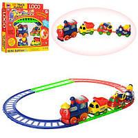 Железная дорога игрушечная