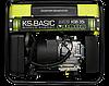 Інверторний генератор Könner&Söhnen BASIC KSB 35i