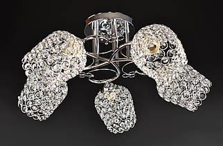Люстра потолочная на 5 лампочек 2229/5B-ch Хром 27х54х54 см.