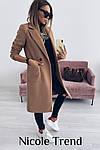 Женское пальто, турецкий плотный кашемир, р-р 42-44; 44-46 (кэмел), фото 3