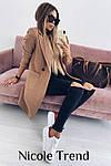 Женское пальто, турецкий плотный кашемир, р-р 42-44; 44-46 (кэмел), фото 4