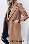 Женское пальто, турецкий плотный кашемир, р-р 42-44; 44-46 (кэмел), фото 2