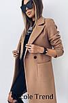 Женское пальто, турецкий плотный кашемир, р-р 42-44; 44-46 (кэмел), фото 5