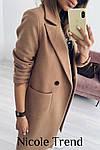 Женское пальто, турецкий плотный кашемир, р-р 42-44; 44-46 (кэмел), фото 6