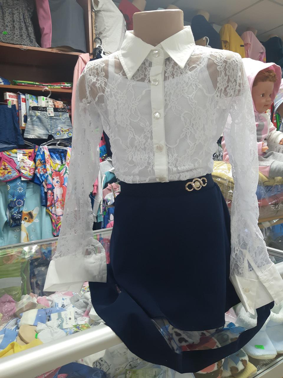 Костюм школьный для девочки блуза юбка р.128-164