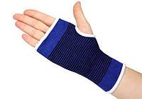 Эластичный бинт рука, фото 1