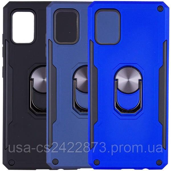Ударопрочный чехол SG Ring Color магнитный держатель для Samsung Galaxy A51