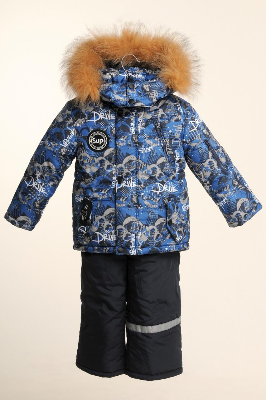 Зимний комбинезон детский для мальчика 22-28 Синий принт