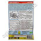 Кристаллы от муравьев Топ стоп 50 г, фото 2