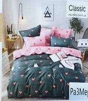 Качественный комплект постельного белья с сердечками
