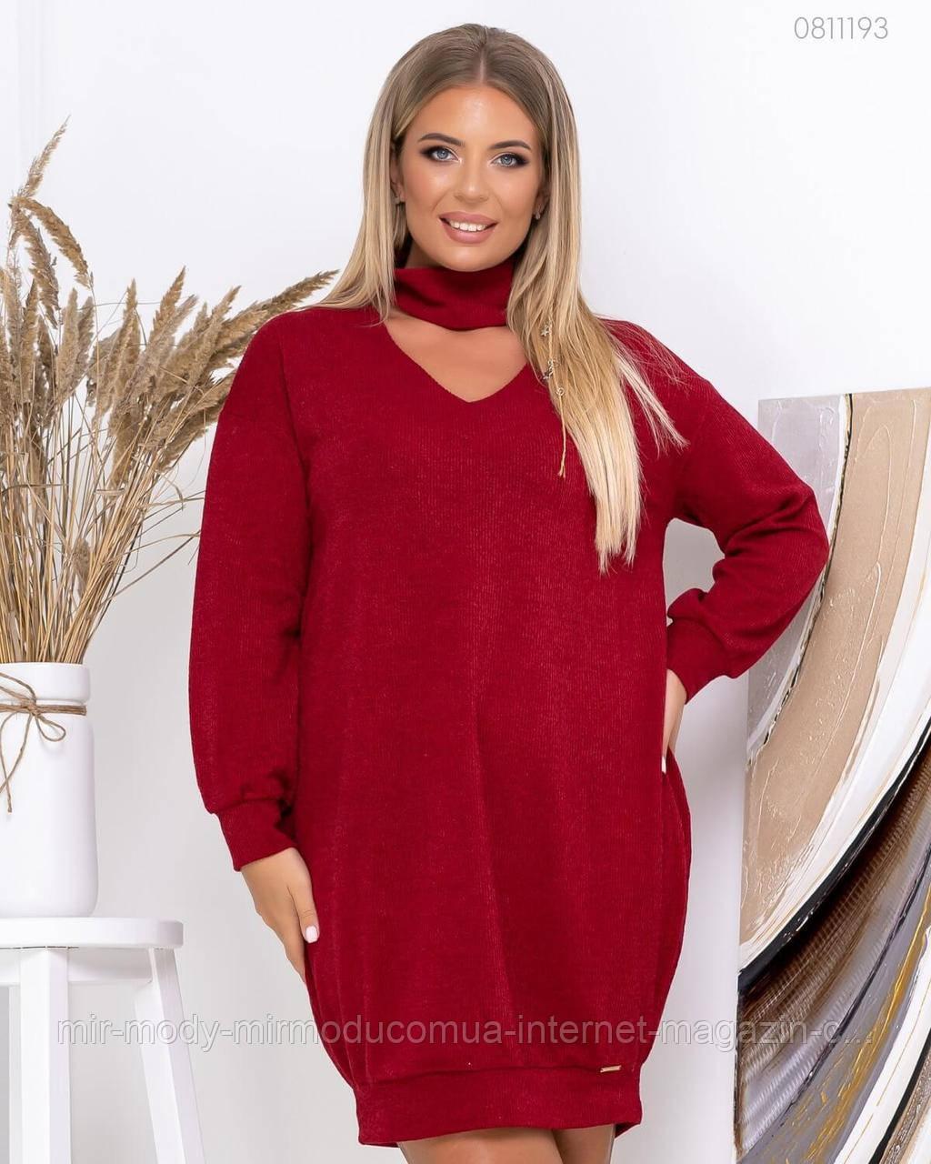 Батальное платье -туника  Таволара с 48 по 58 размер  (пи-он)