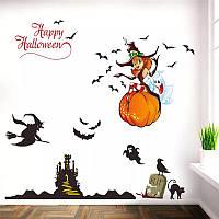 """Вінілові наклейки на стіну в офіс, на шафа, вікна, вітрини """"Happy Halloween"""" 68см*112см (2листа 30*90см)"""