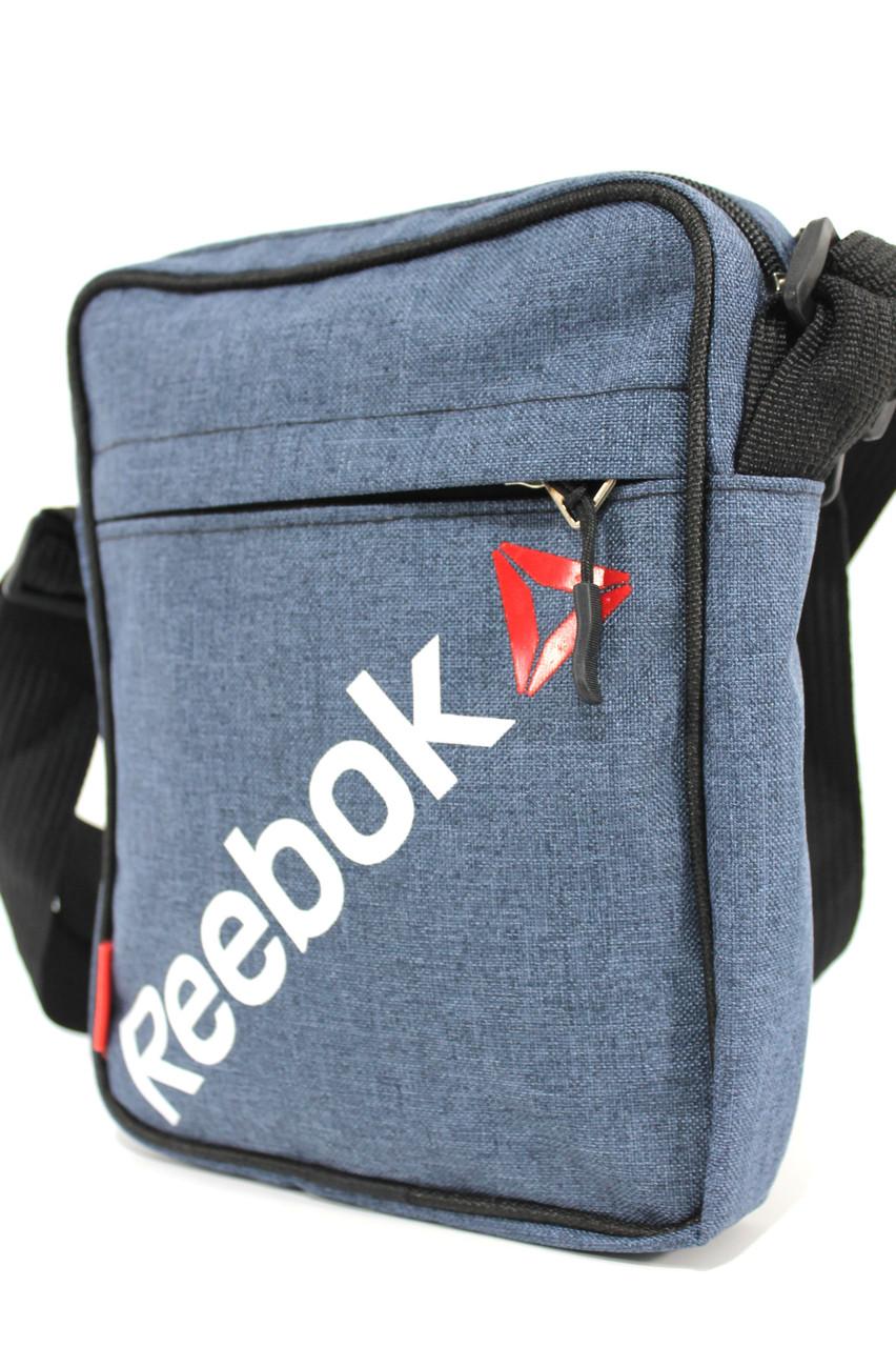 Мужская сумка через плечо, барсетка R107 (22см)