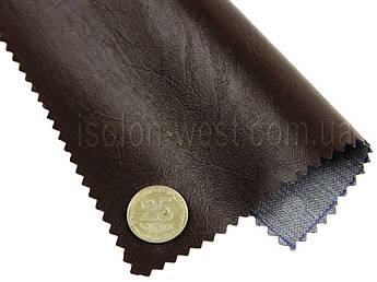 Кожвинил мебельный гладкий (темно-коричневый Н-11) для перетяжки мягкого уголка, дивана, стульев, ширина 1.40м