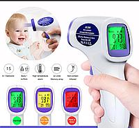 Термометр бесконтактный, медицинский пирометр для тела, градусник, фото 1