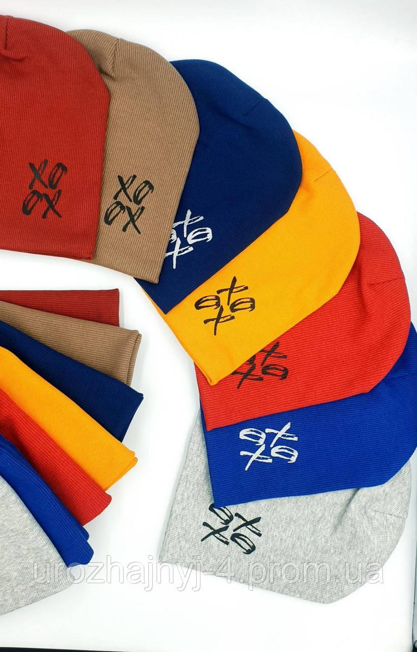 Трикотажний комплект шапка і хомут р50-52 підкладка х/б 5шт уп