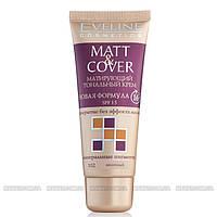 Eveline - Тональный крем для лица матирующий Matt & Cover 30мл