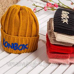 Вязаная шапка однослойная р 48-52