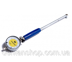 Нутромер индикаторный НИ-50 класс точности 2 (18-50 мм; ±0,015) Украина. Госреестр №У2073-09
