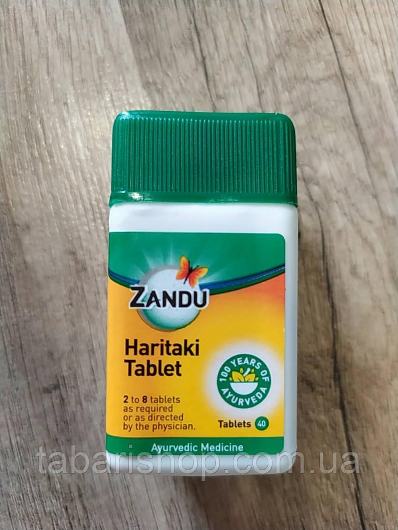 Харитаки Занду, Haritaki Zandu, 40 таблеток