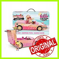 Игровой набор LOL Автомобиль с бассейном + КУКЛА / Car-Pool Coupe L.O.L. Surprise 565222 НОВИНКА! ХИТ 2020!