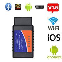 Автосканер ELM 327 v1.5 (PIC18F25K80) Wi-Fi (OS Android, iOS, Windows), фото 1