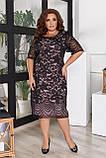 Нарядное летнее платье женское большого размера, размер 54 (50,52,54,56) короткий рукав, гипюр, цвет Черный, фото 2