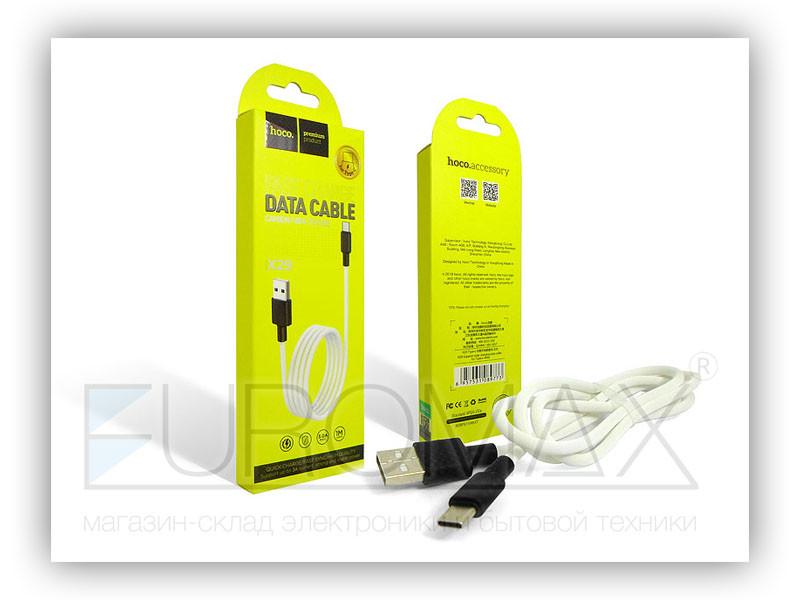 Кабель USB - Type-C Hoco (уп. 33шт) 330шт X29-TYPEC