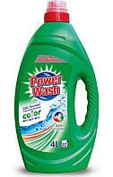 Гель для прання кольорової білизни Power Wash Gel 4L