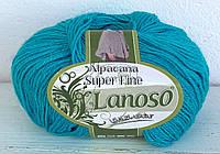 Lanoso Alpacana Super Fine бирюзовый № 916