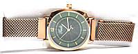 Часы на магните 14506