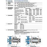 """Центробежный насос промышленный Pedrollo F 50/160B стандарта """"EN 733"""", фото 7"""