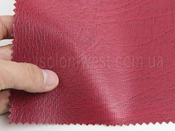 Кожвініл меблевий гладкий (рожевий Н-15) для перетяжки м'якого куточка, дивана, крісел, ширина 1.40 м