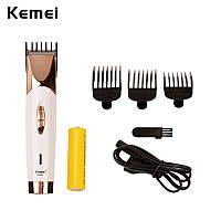 Машинка для стрижки волос и бороды триммер аккумуляторный KM-604B