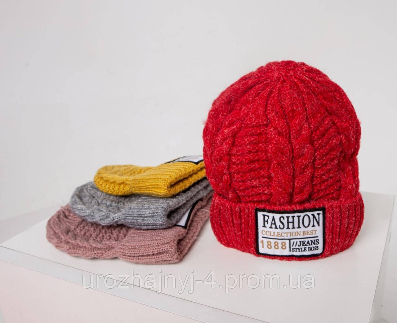 Вязанная однослойная  шапка FASHION р46-52 код 3085D