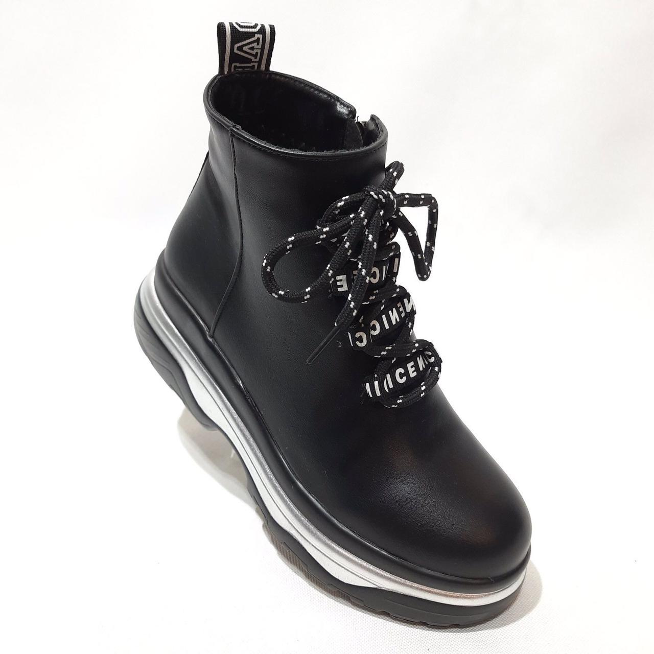40 р. Женские ботинки весенние эко-кожа Черный Последняя пара