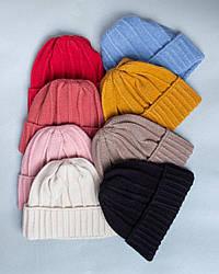 Вязанная шапка однослойная универсальный размер 48-52