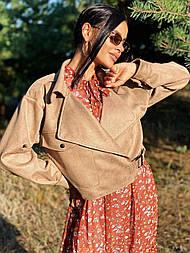 Жіноча стильна об'ємна куртка-косуха замшева (без підкладки) (в кольорах)