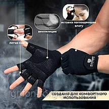 Перчатки для фитнеса и тяжелой атлетики Power System Fitness PS-2300 M Grey/Black, фото 3