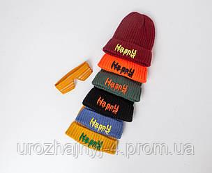 Вязанная шапка однослойная р 48-54