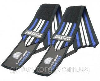 Кистьові бинти Power System Wrist Wraps PS-3500 Blue/Black