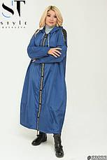 Плащ женский длинный с капюшоном размеры: 52-66, фото 2