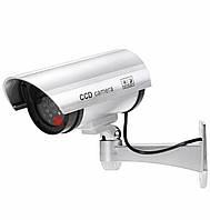 ВидеоКамера видеоНаблюдения обманка муляж уличная с Датчиком движения видео Камеры Dummy ir camera с ик wifi