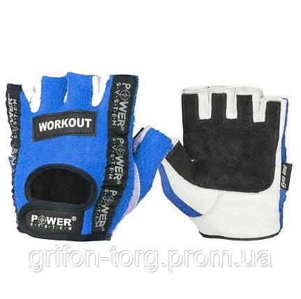 Перчатки для фитнеса и тяжелой атлетики Power System Workout PS-2200 L Blue, фото 2