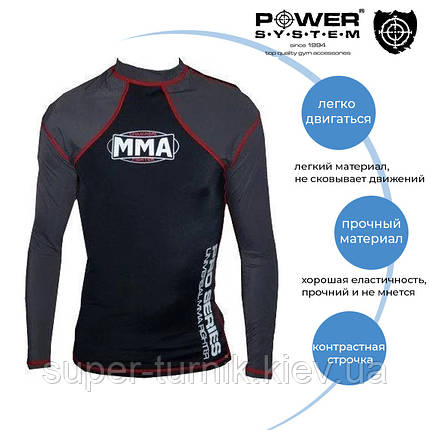 Рашгард Power System 009 Combat S Black/Grey, фото 2