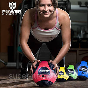 Медбол Medicine Ball Power System PS-4136 6кг