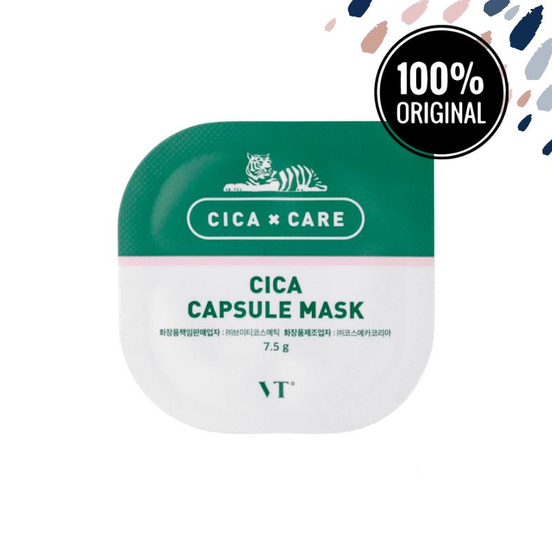 Капсульна маска з центеллой VT Cica Capsule Mask, 7.5 мл
