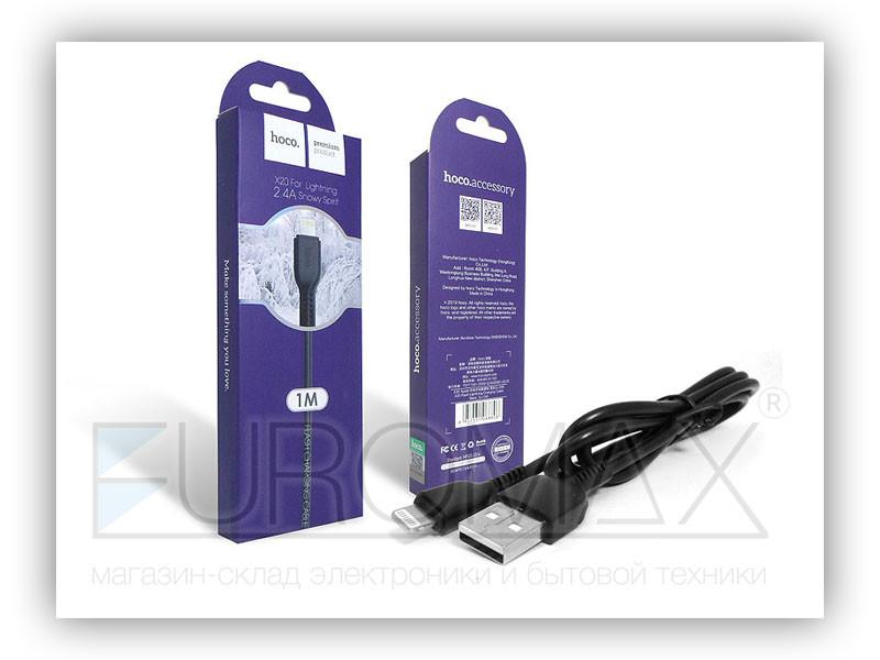 Кабель USB - Lightning 1м Hoco (уп. 30шт) 300шт X20-IP