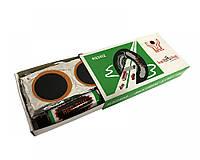 Аптечка Red Sun RS2402 для ремонта вело камер и шин, клей , латки, ремкомплект