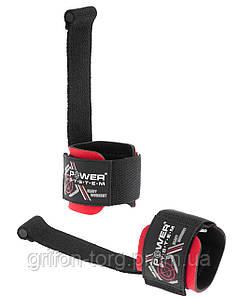 Ремни для подтягивания Power System Power Pin PS-3350 Black/Red